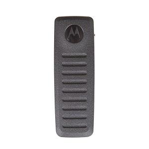 ATEX 2.5 inches Belt Clip