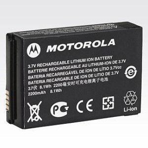 Li-Ion 2300mAH Battery IP54